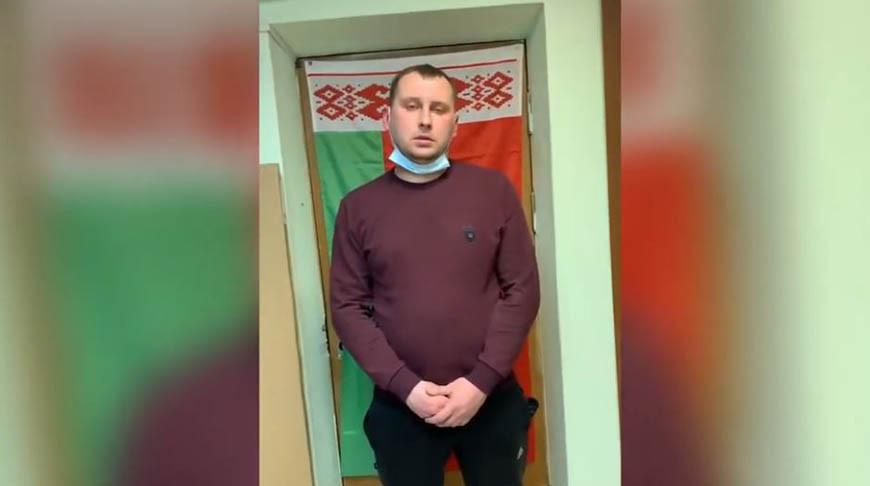Житель Барановичей задержан по подозрению в разжигании социальной вражды. Видео