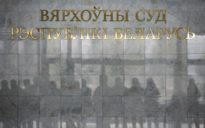 В Верховном суде пояснили, почему на суд над Виктором Бабарико пустят не всех