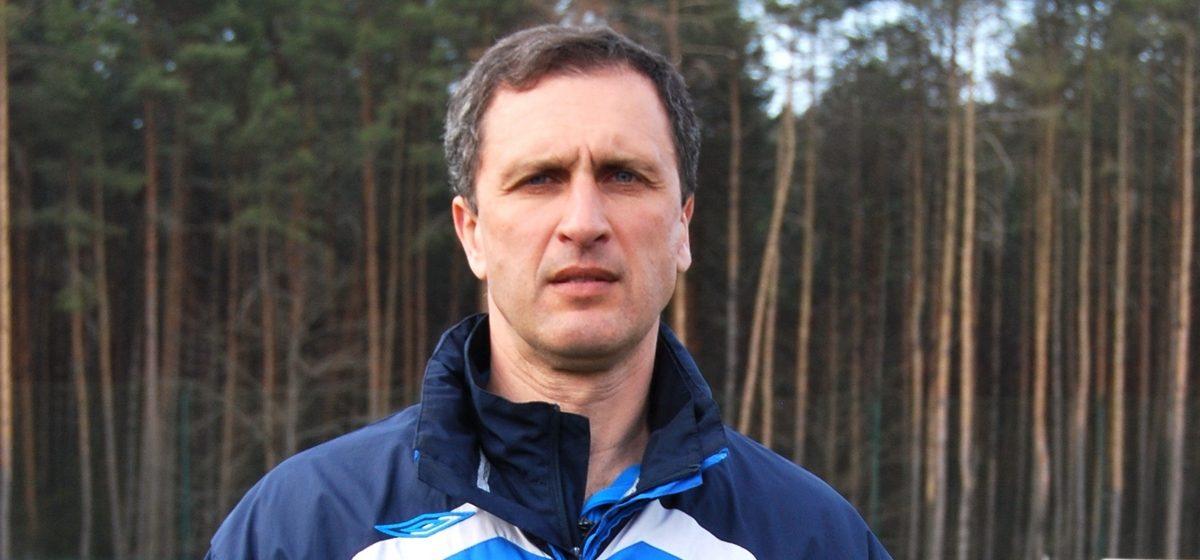 Кто стал главным тренером ФК «Барановичи»?