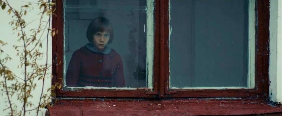 Кадр з фільма «Возера радасці»