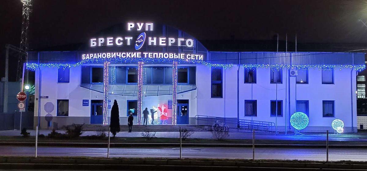 В Барановичских теплосетях – новый директор