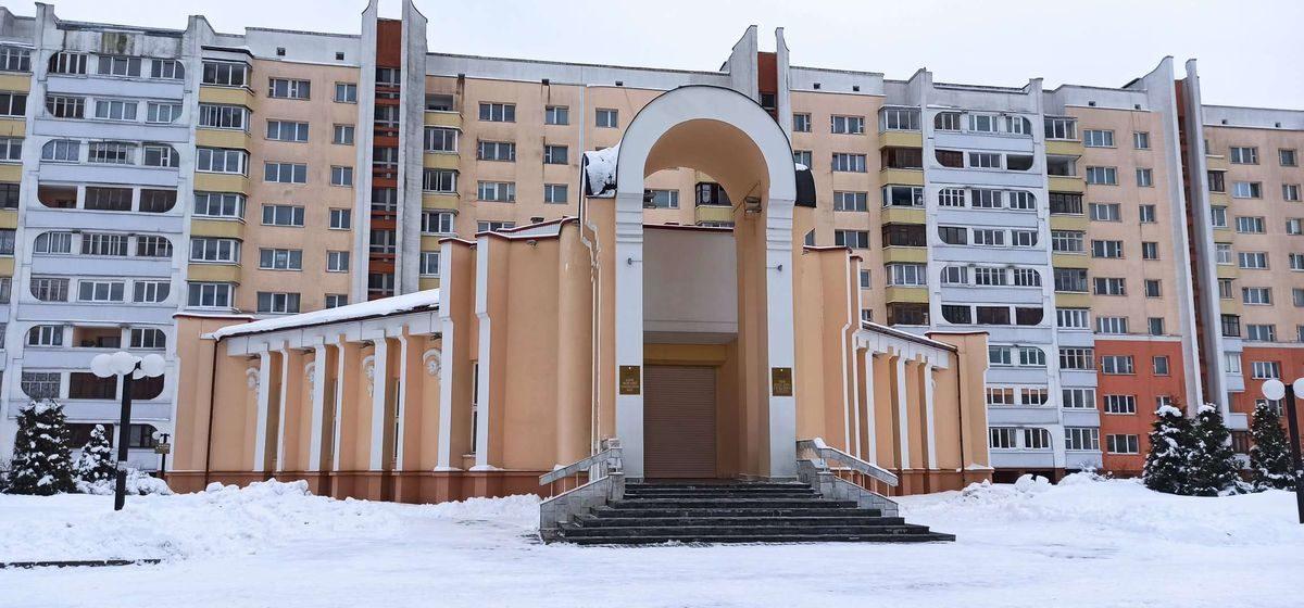 Как женились в «зеркальную дату» в Барановичах