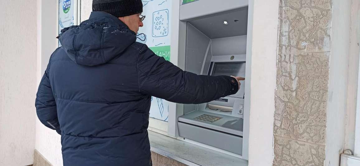 Некоторые банкоматы и терминалы могут не работать 16 февраля. Читайте какие