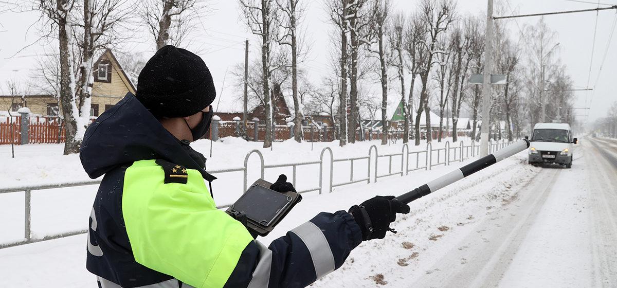 В ГАИ рассказали, сколько водителей и пешеходов привлекли к ответственности в январе в Барановичах