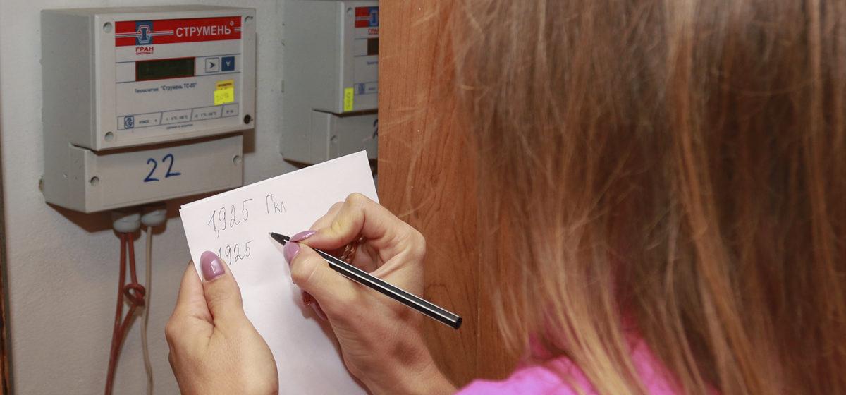 «Бабуль разводят на ура». Жители Барановичей пожаловались, что неизвестные от имени ЖЭСа продают пенсионерам дорогие дифавтоматы
