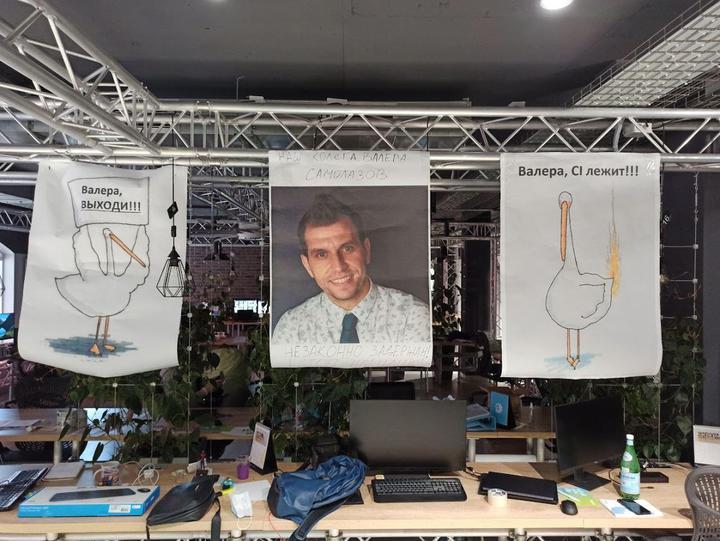 Плакаты, с которыми коллеги Валерия выходили на акцию. Фото: личный архив Валерия Самолазова