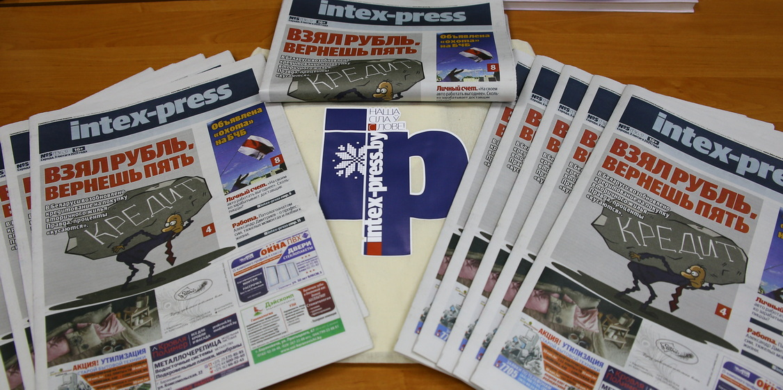 О кредитовании «вторички», борьбе за бчб-символику и особенностях работы патологоанатома. Что почитать в свежем номере Intex-press?