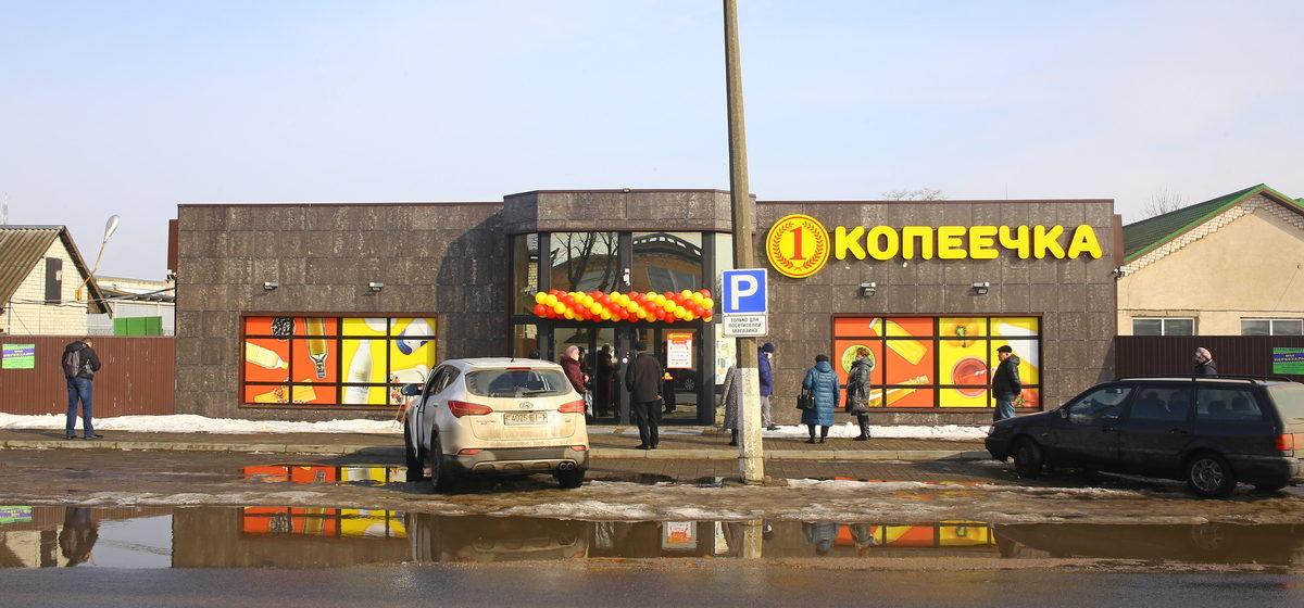 Новый дискаунтер открылся в Барановичах. Фотофакт