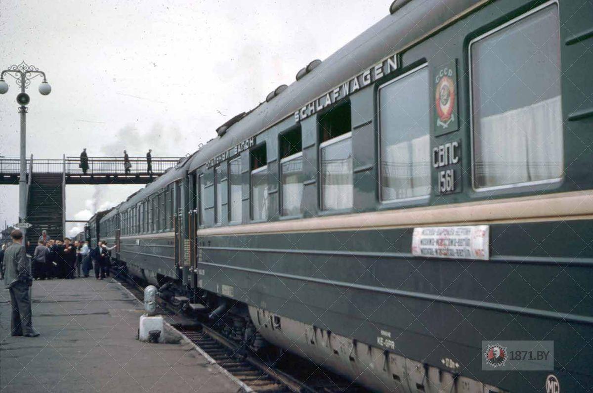 1961 год. Скорый поезд «Москва-Берлин» на станции «Барановичи-Центральные». Фото: сайт 1871.by