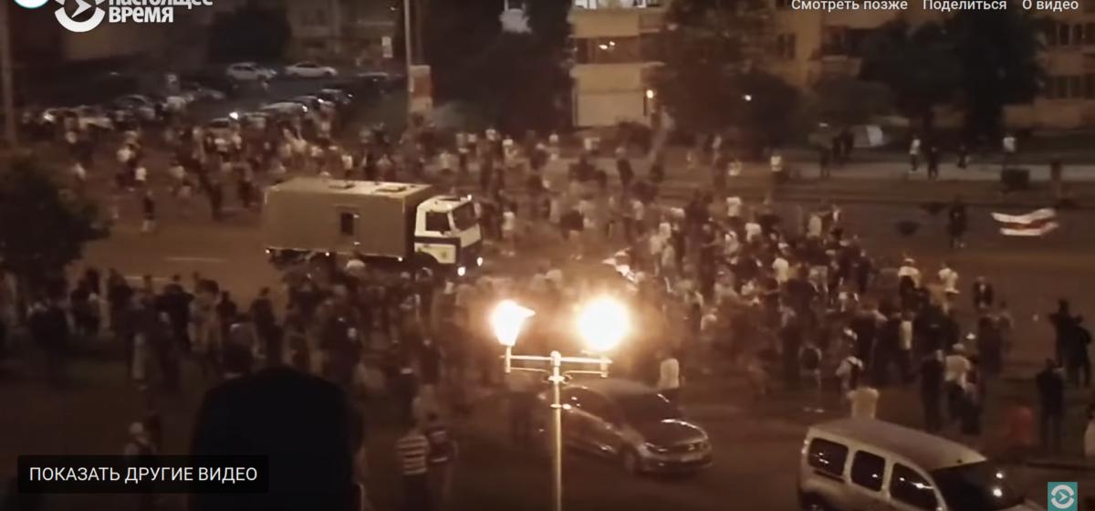 На YouTube опубликовали фильм про августовские протесты в Беларуси