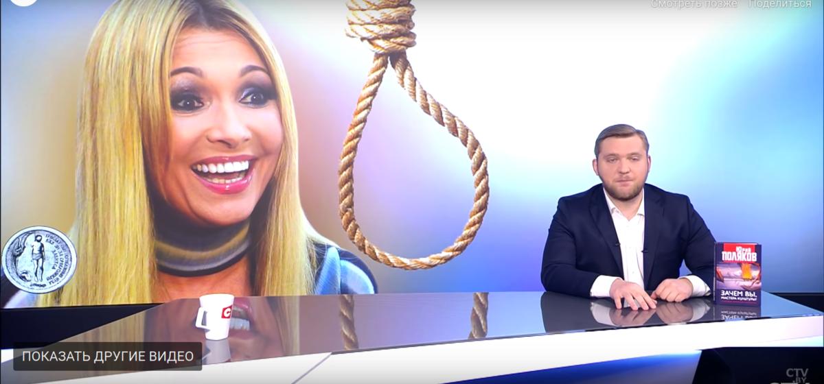 Что это было? По СТВ показали известных белорусов под песню «Накажи их, Боже»