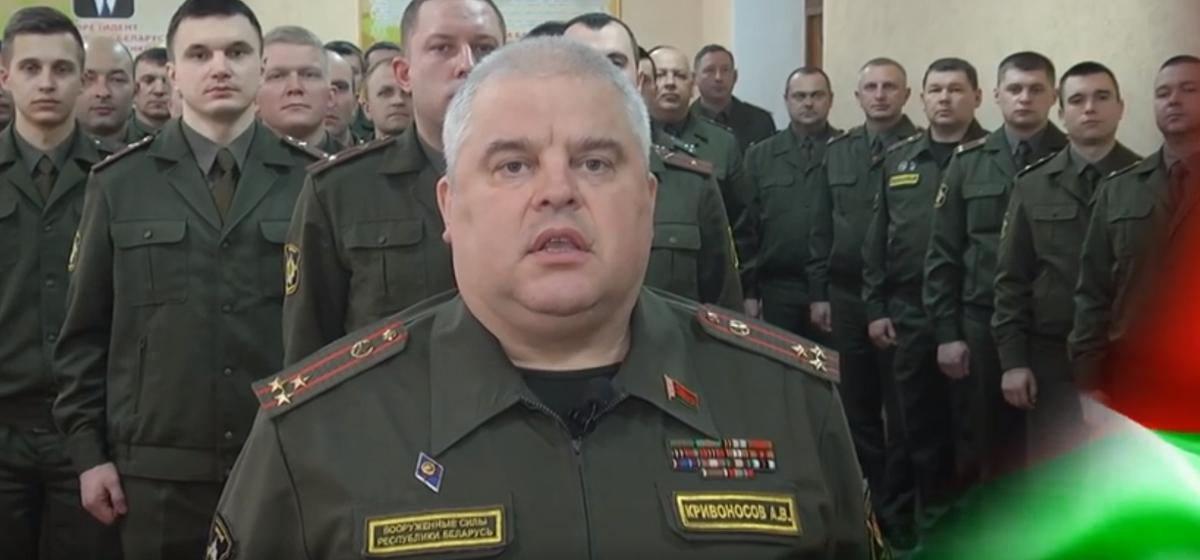 Странный флешмоб. Полковник из Гомеля, который «зарядился» от Лукашенко, передал энергию другим военнослужащим