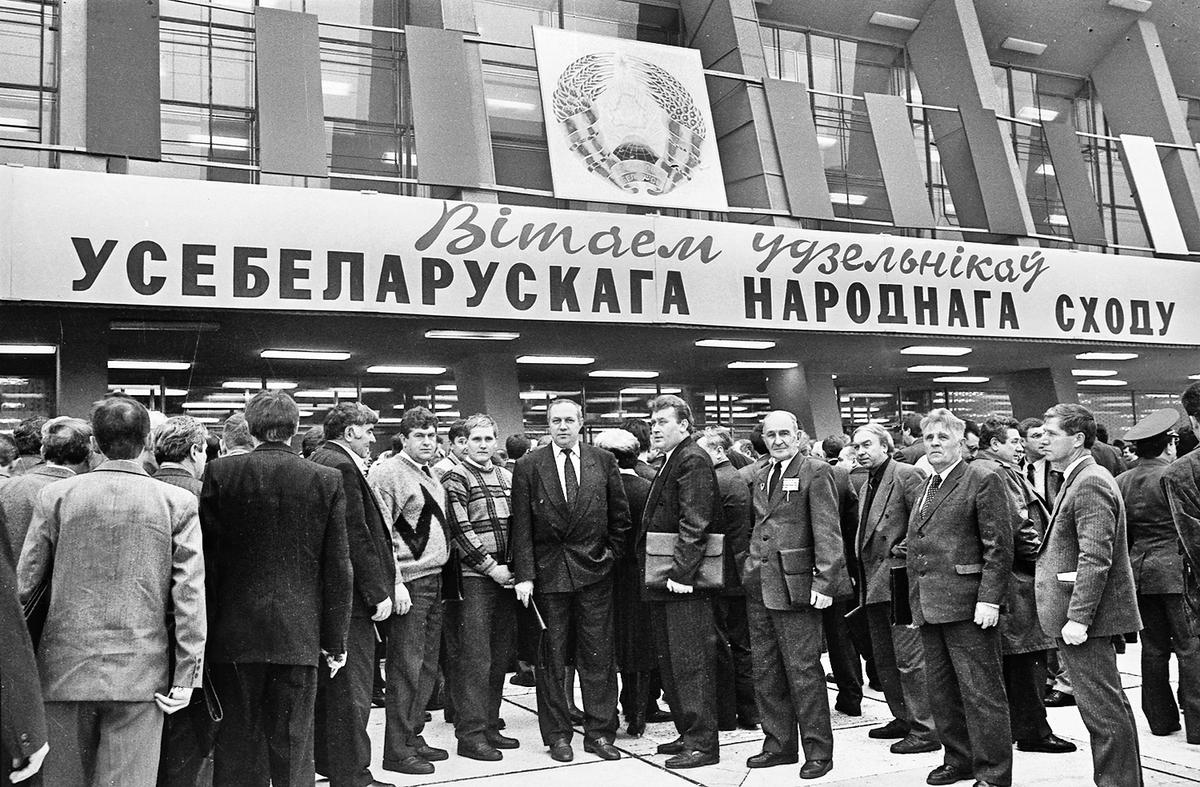 Первое Всебелорусское народное собрание состоялось 19–20 октября 1996 года. Это было самое массовое ВНС, на нем присутствовало около пяти тысяч человек.  Фото: vsebel.by
