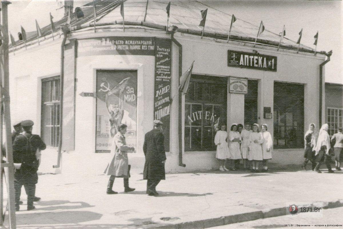 1949 год. Аптека на углу улиц Советской и Комсомольской. Фото: из коллекции Руслана РЕВЯКО