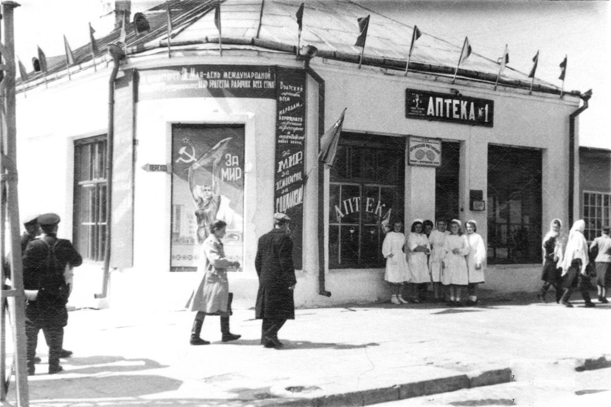 1949 год.  Аптека на углу улиц Комсомольской и Советской. Фото: Архив  Руслана РЕВЯКО