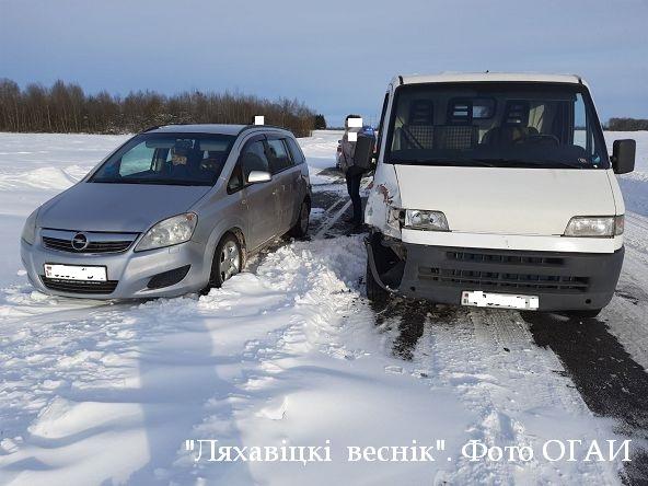 Фото: Ляхавицкий весник