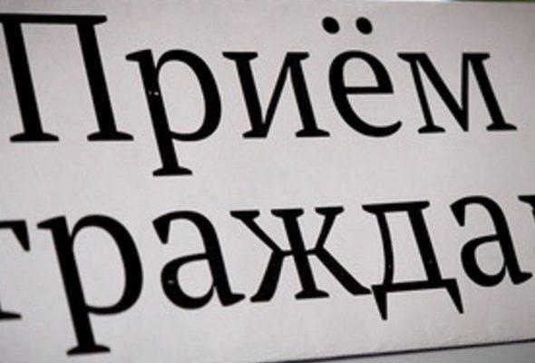 Жителей Барановичского района примет инспектор по Брестской области главного управления по делам госорганов Аппарата Совмина
