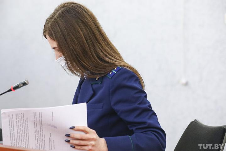 Прокурор Алина Касьянчик. Фото: TUT.BY