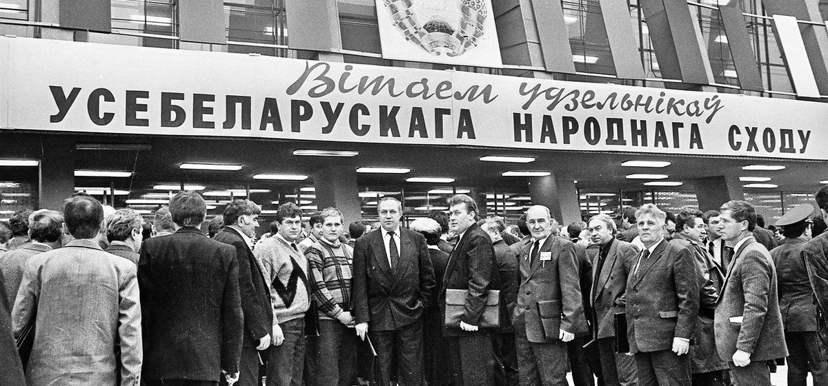 Мнение. Почему скрывают имена барановичских делегатов VI Всебелорусского народного собрания