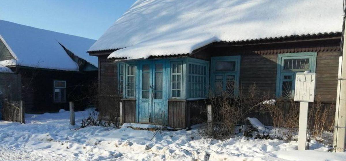 Две библиотеки в одном населенном пункте Барановичского района выставят на продажу