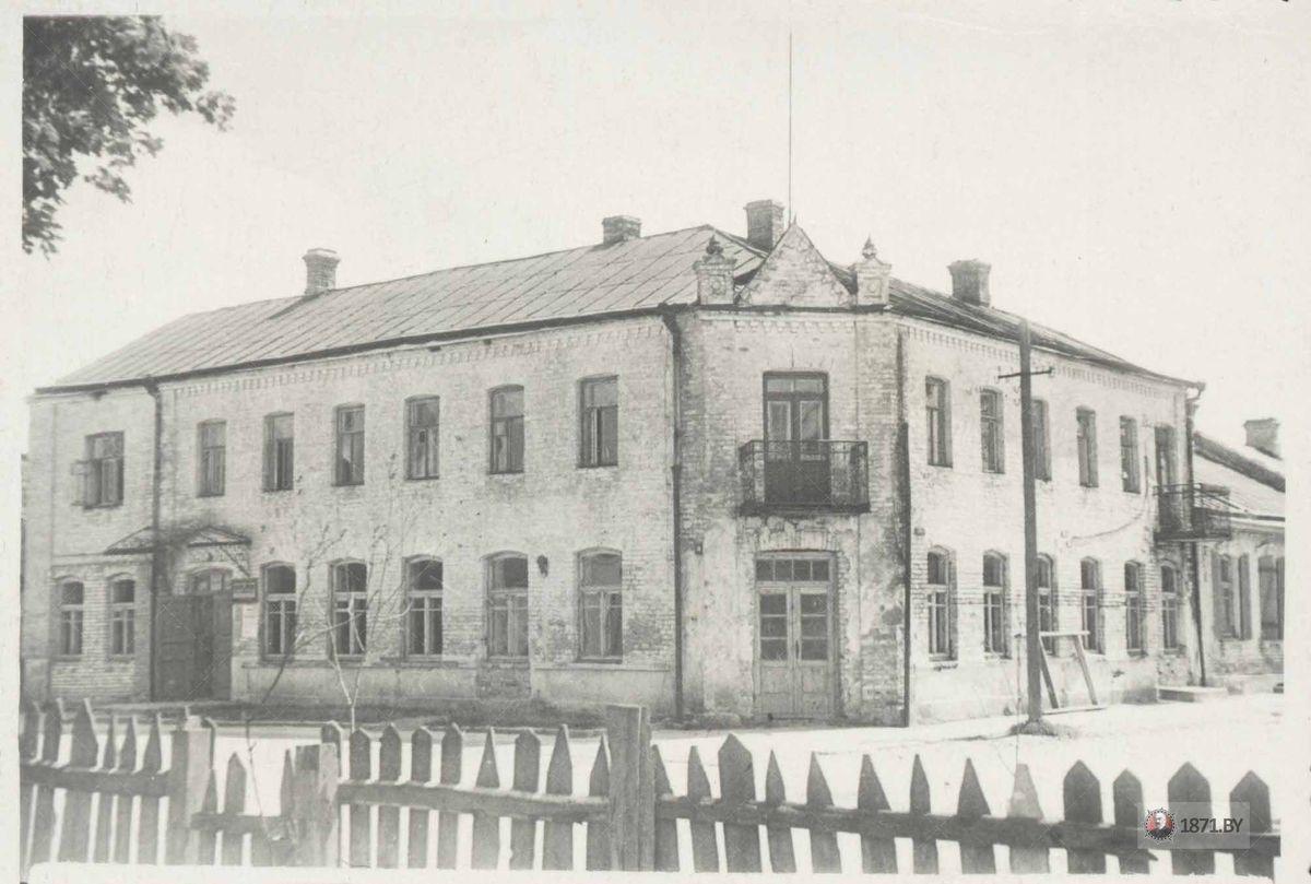 1949 год. Доходный дом. Фото: сайт 1971.by