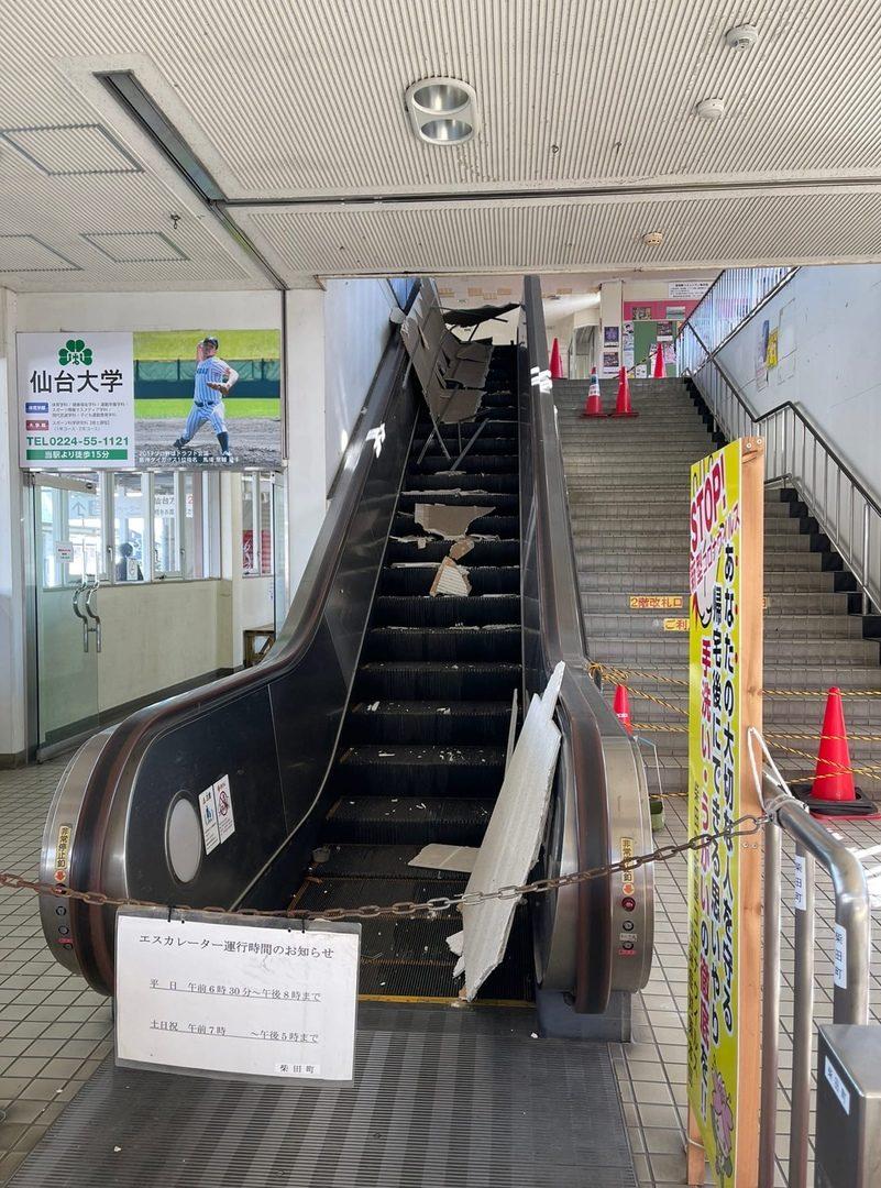 Последствия землетрясения на станции. Фото: Алина СЕВЕЦ