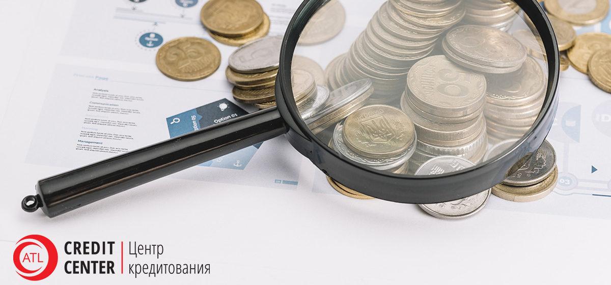 Скрытые платежи по кредитам: от чего защитит кредитный брокер?*