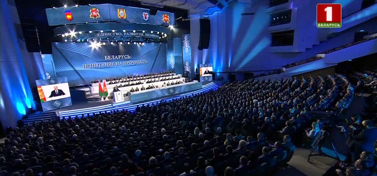 Лукашенко рассказал, что ждет Беларусь, если существующая власть сменится