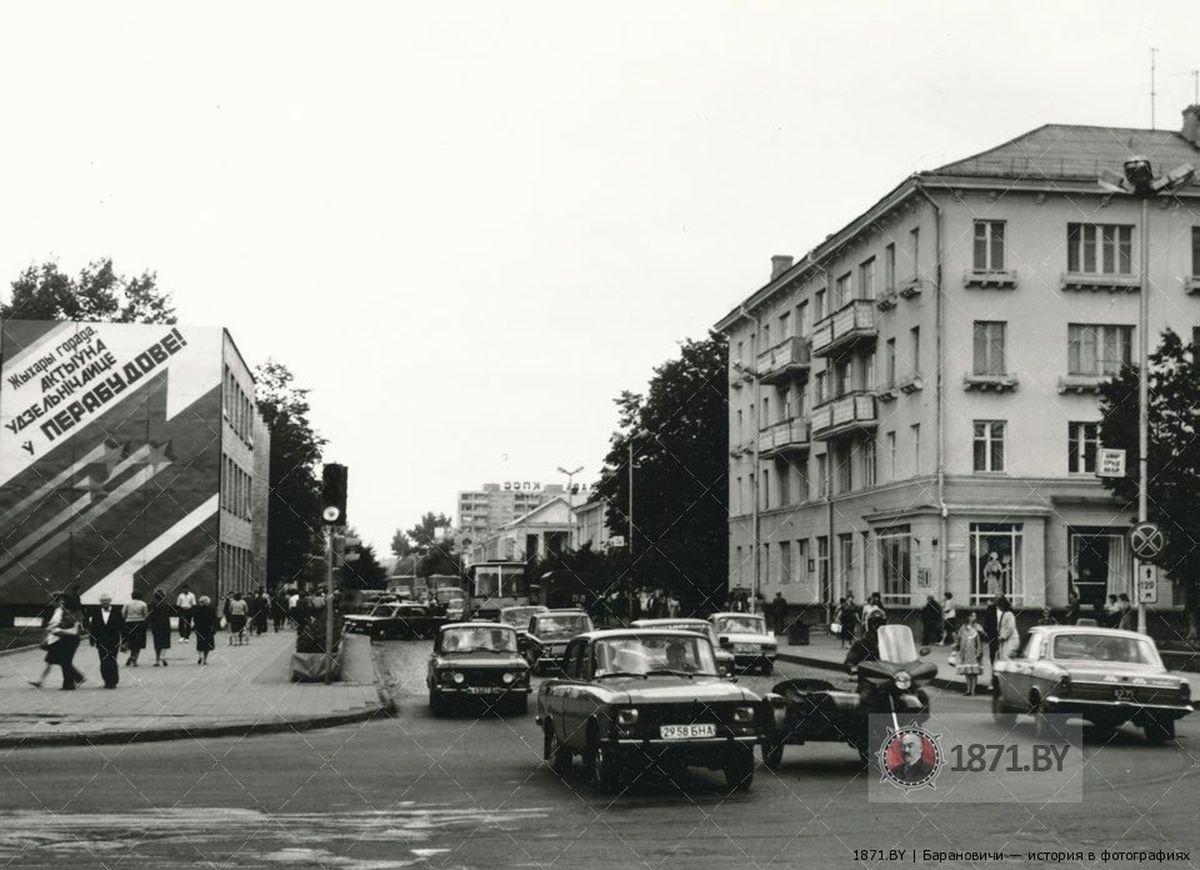 1985 год. Перекресток улиц Советской и Комсомольской. Фото: сайт 1871.by