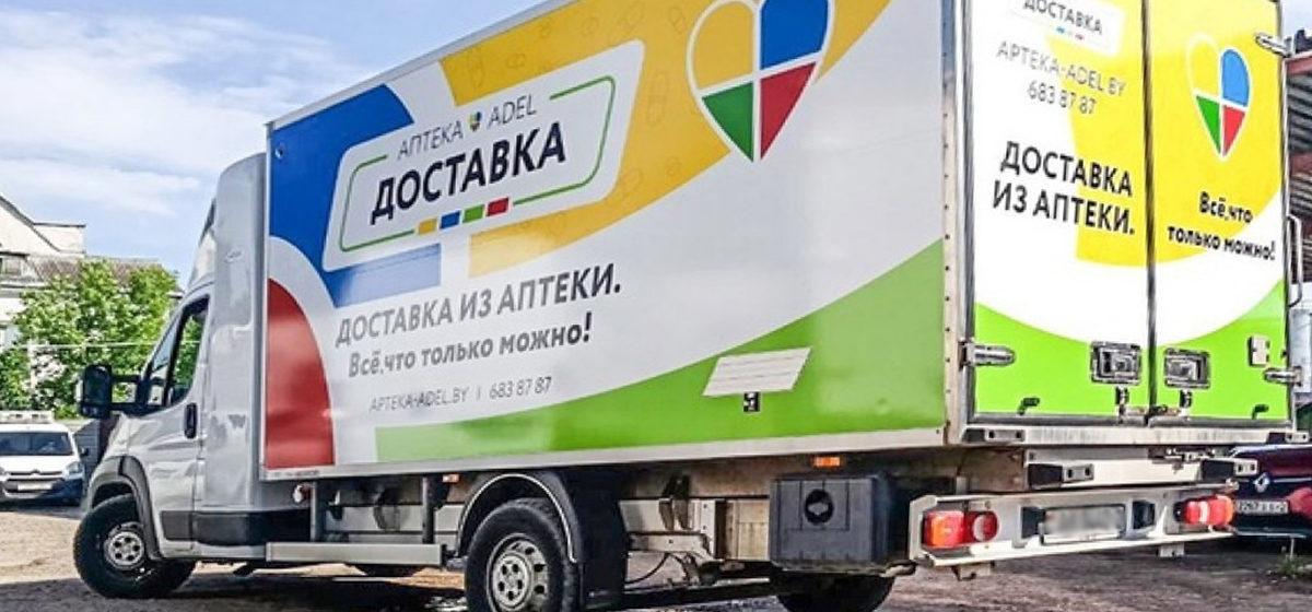 В Барановичах теперь можно заказать доставку лекарств. Выяснили, как работает