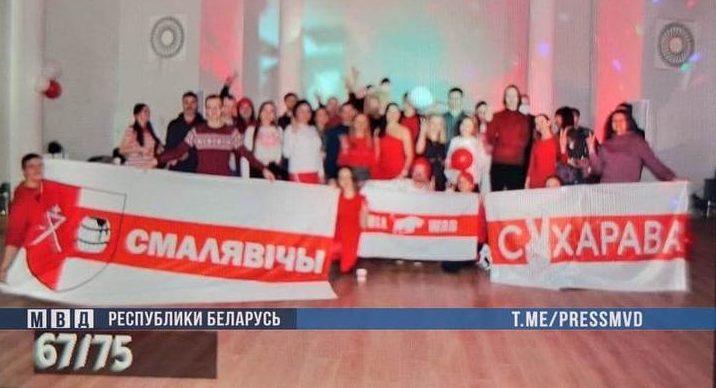 Под Молодечно задержали лыжников, а возле Смолевичей музыкантов и зрителей