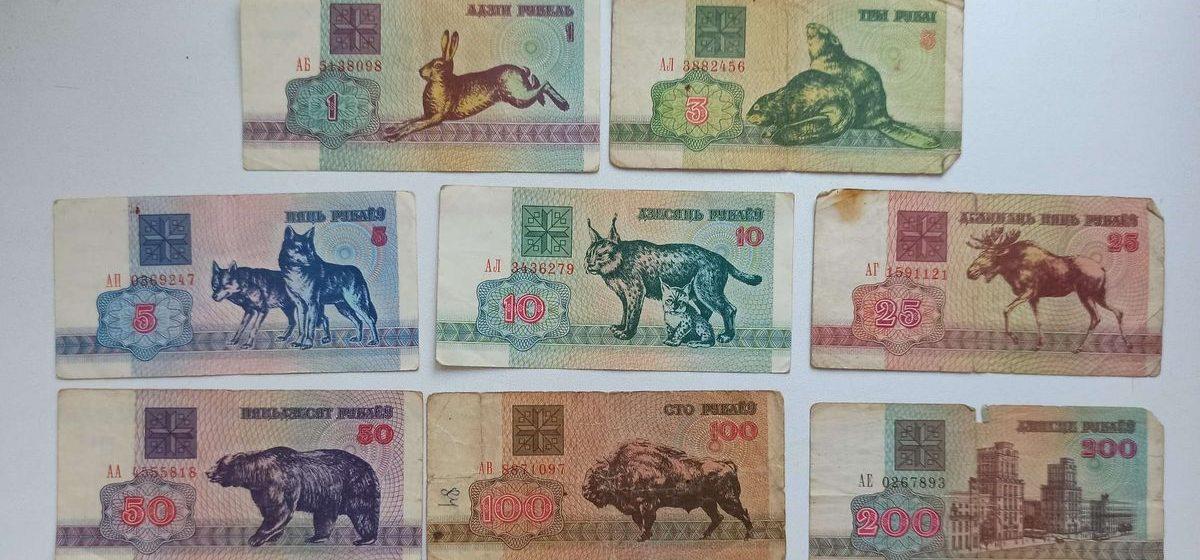 Белорусские «белочки» и «зайчики» продают на китайских сайтах. Сколько стоят старые банкноты?