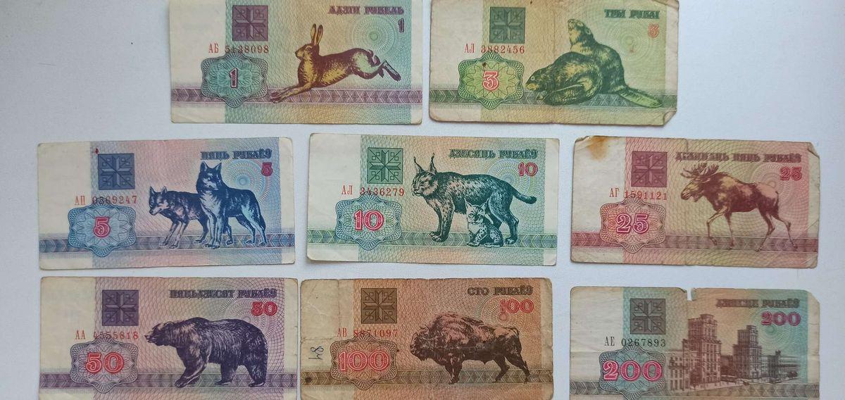 Белорусские деньги начала 1990-х годов. Фото: Руслан РЕВЯКО