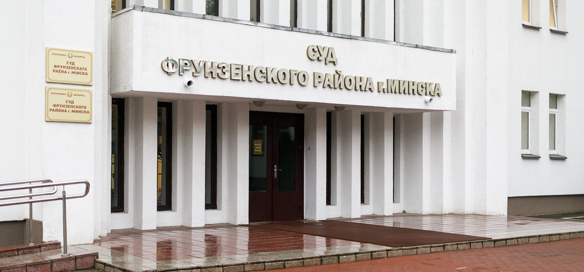 Минчане пришли поставить подпись под обращением к депутату — и получили от 30 базовых до 15 суток