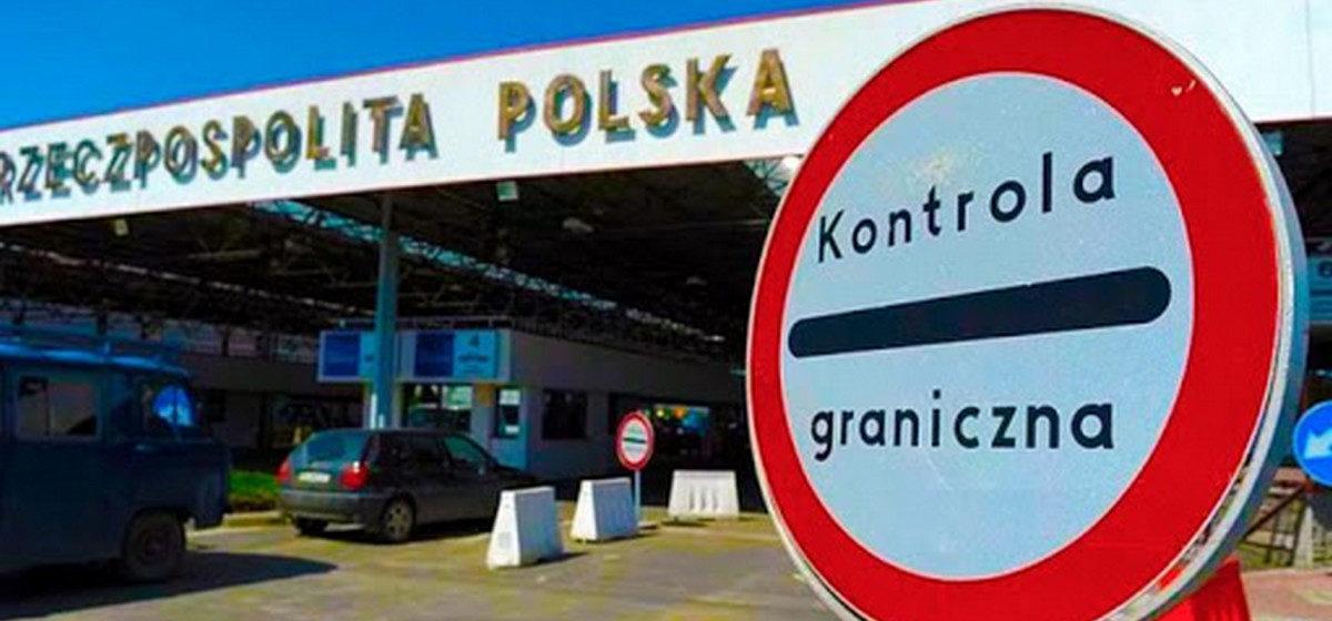 Поляки задержали на границе белоруса, которого разыскивали много лет за вооруженное ограбление 5 немецких банков