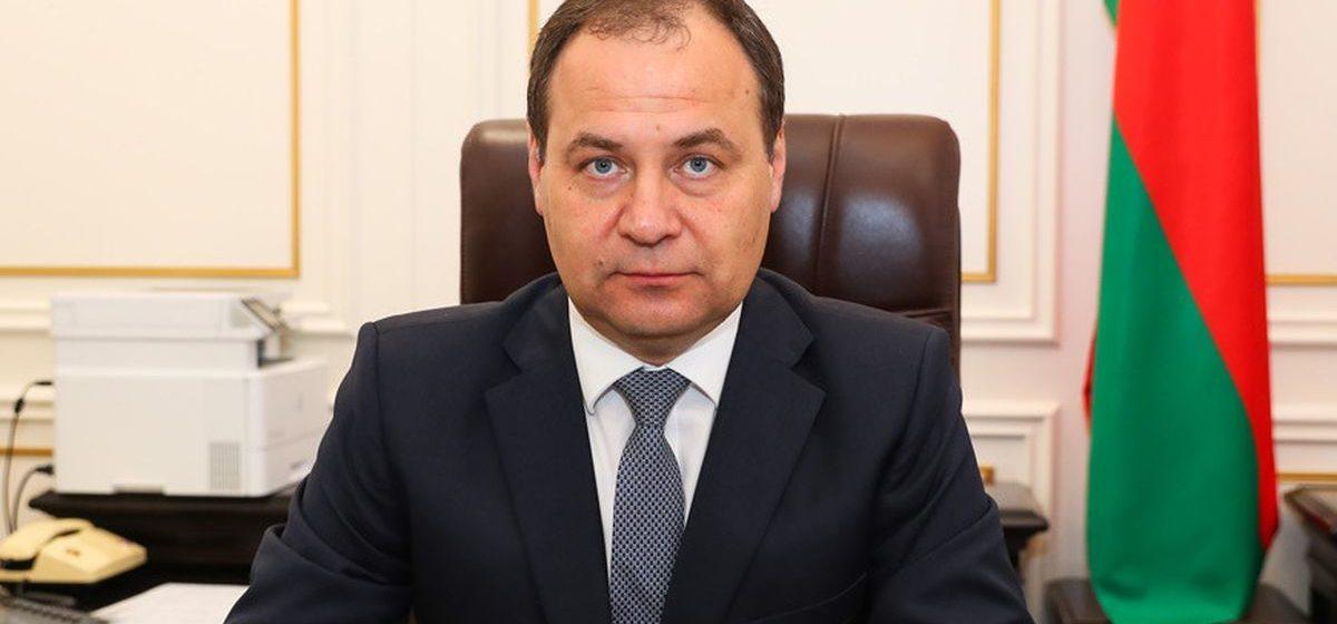 Премьер-министр Головченко пояснил, против кого Беларусь будет вводить контрсанкции