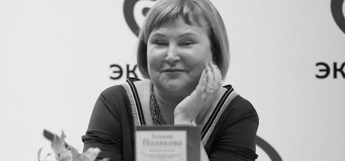 Умерла известная российская писательница детективов