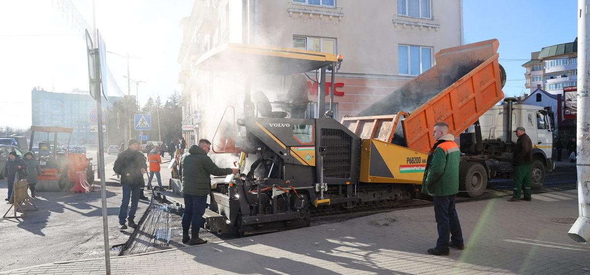 Не прошло и полгода. Ремонт улицы Димитрова опять начали в Барановичах