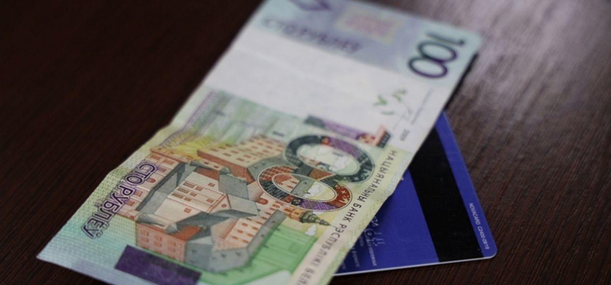 «Терминал взял 100 рублей, но на карту не пришло ни копейки». Как жительница Барановичей хотела пополнить свой карт-счет