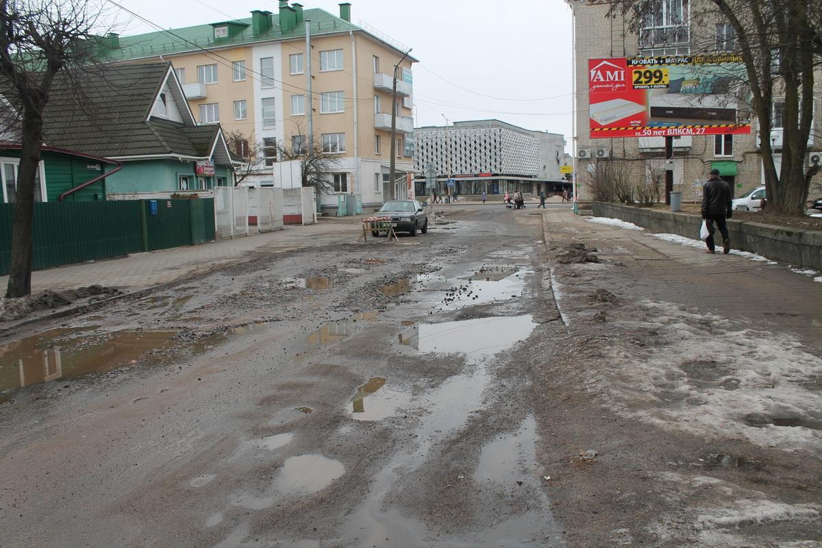 Улица Димитрова. Фото: Татьяна МАЛЕЖ