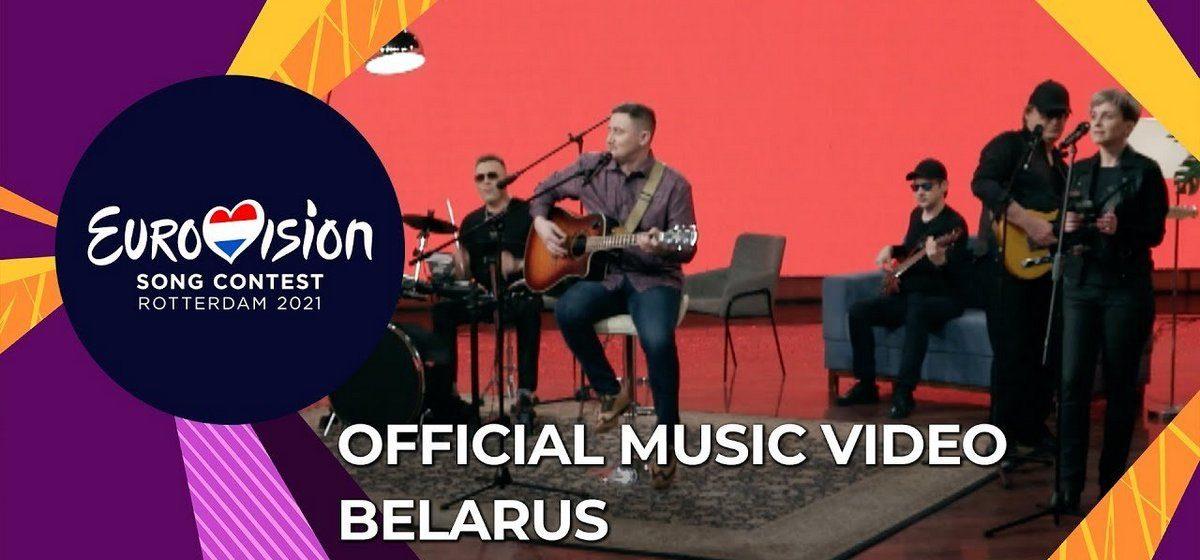 Какие комментарии пишут в youtube под роликом участников «Евровидения» от Беларуси