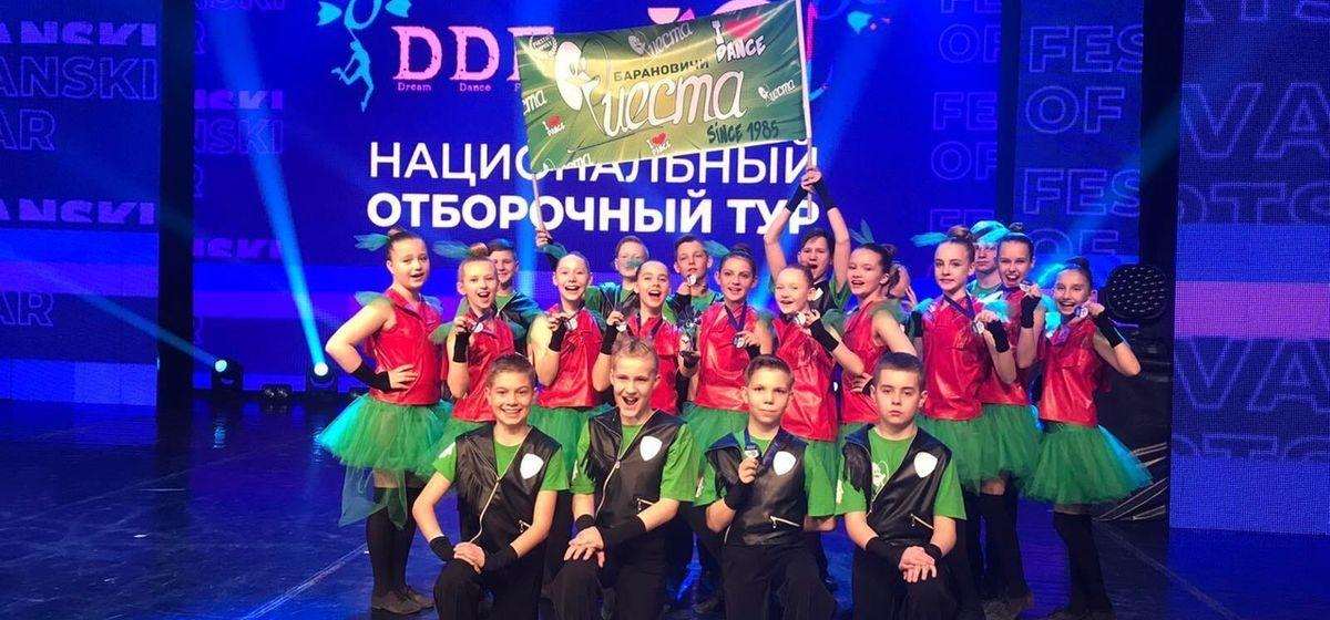 «Фиеста» из Барановичей получила три диплома на Международном танцевальном проекте