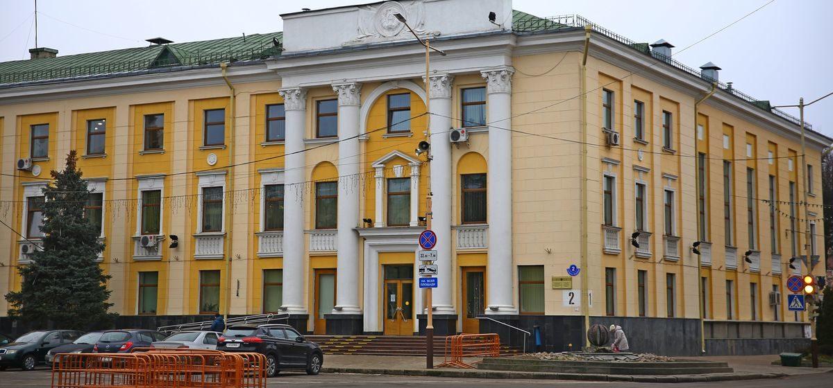 Сколько денег потратили в Барановичах на одного жителя и какие сферы обделили. Все о бюджете-2020