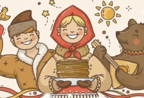 Полная программа празднования «Масленицы – 2021» в Барановичах