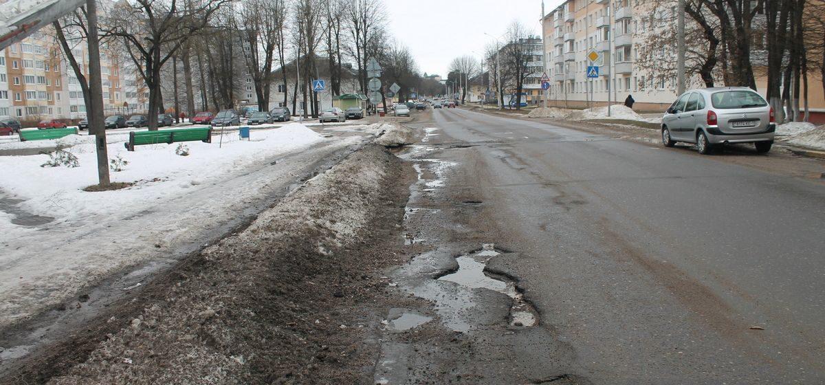 Какие дороги, дворы и тротуары отремонтируют в Барановичах в 2021 году и где возьмут на это деньги