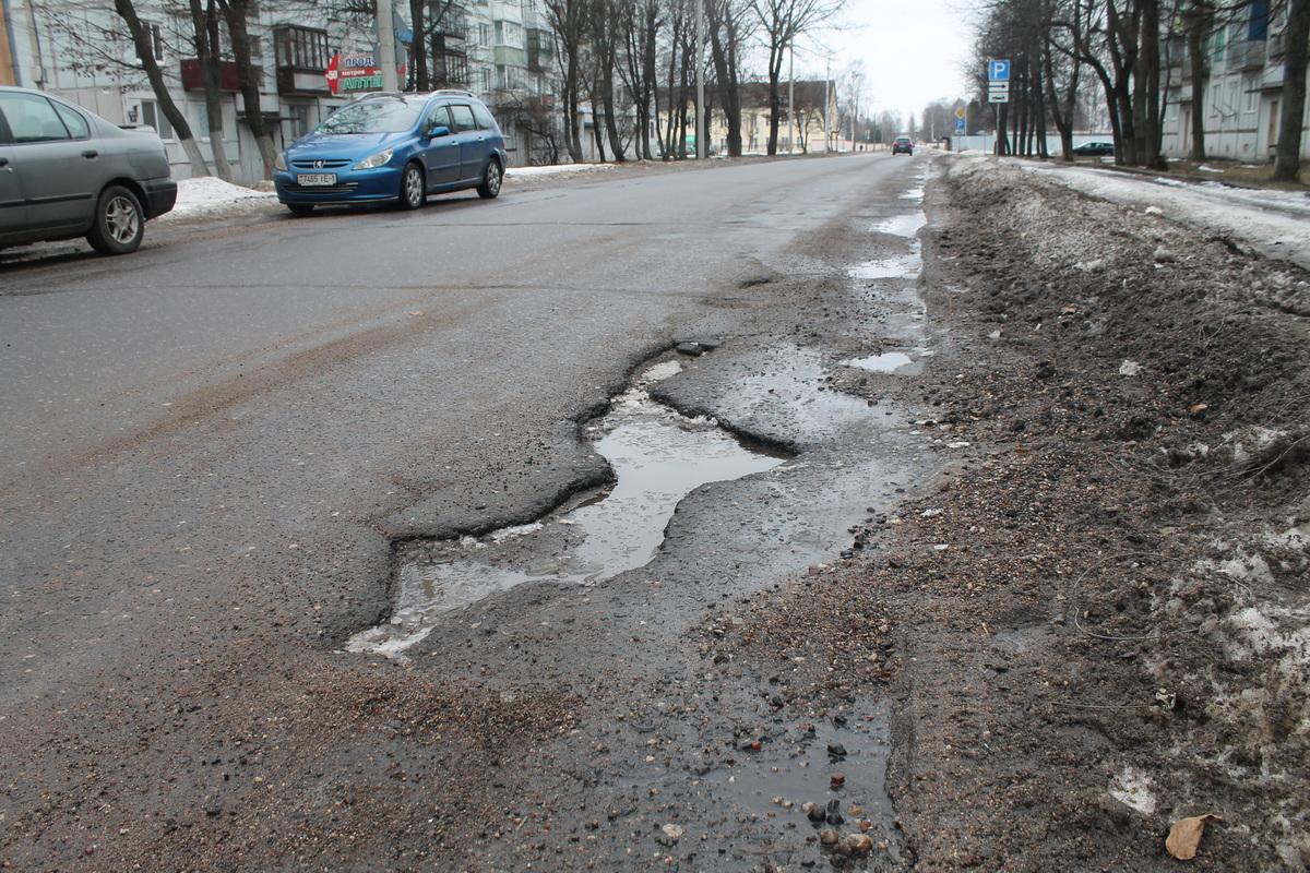 Улица Войкова. Фото: Татьяна МАЛЕЖ