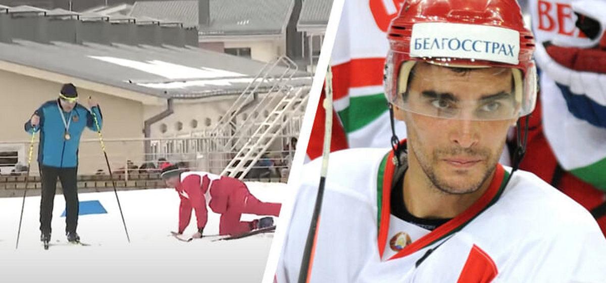 Стал известен лыжник, который раз за разом падал возле Лукашенко в Раубичах. Это известный хоккеист и коллега Баскова
