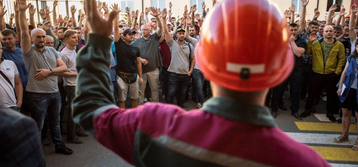 Работодателям разрешат увольнять за призывы к политическим забастовкам