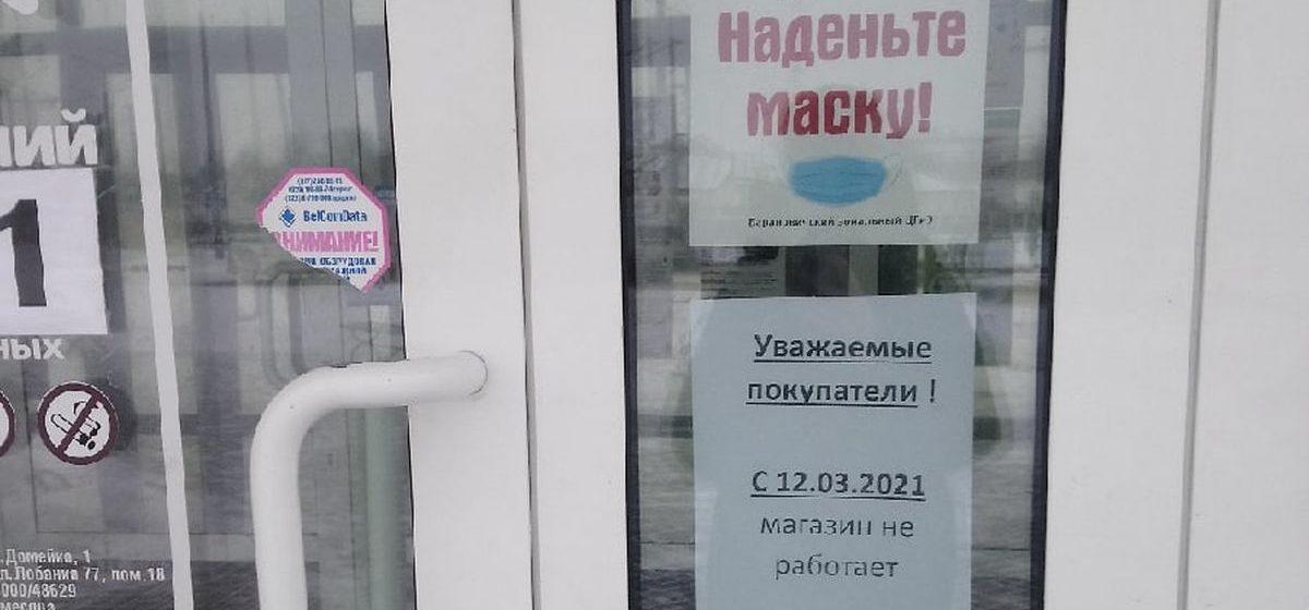 «В 9 вечера сказали, что завтра не открываемся». Что происходит с магазинами сети «Домашний» в Барановичах