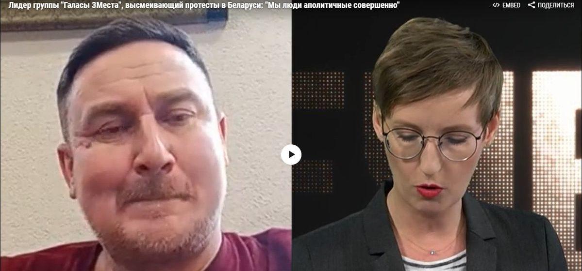 Лидер барановичской группы «Галасы ЗМеста» дал интервью о «Евровидении-2021»